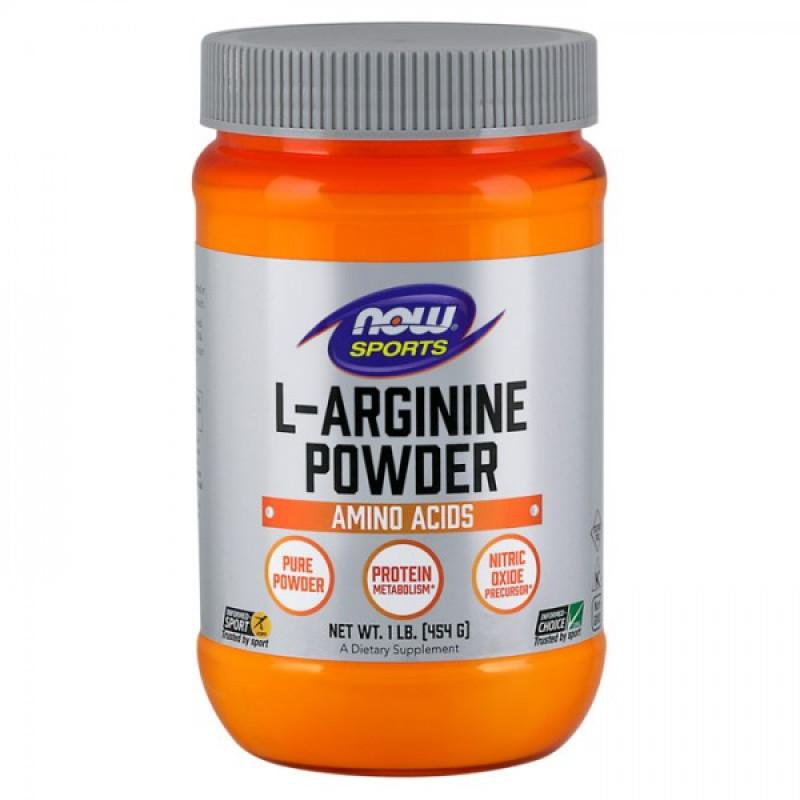 Arginine Powder - 454 гр