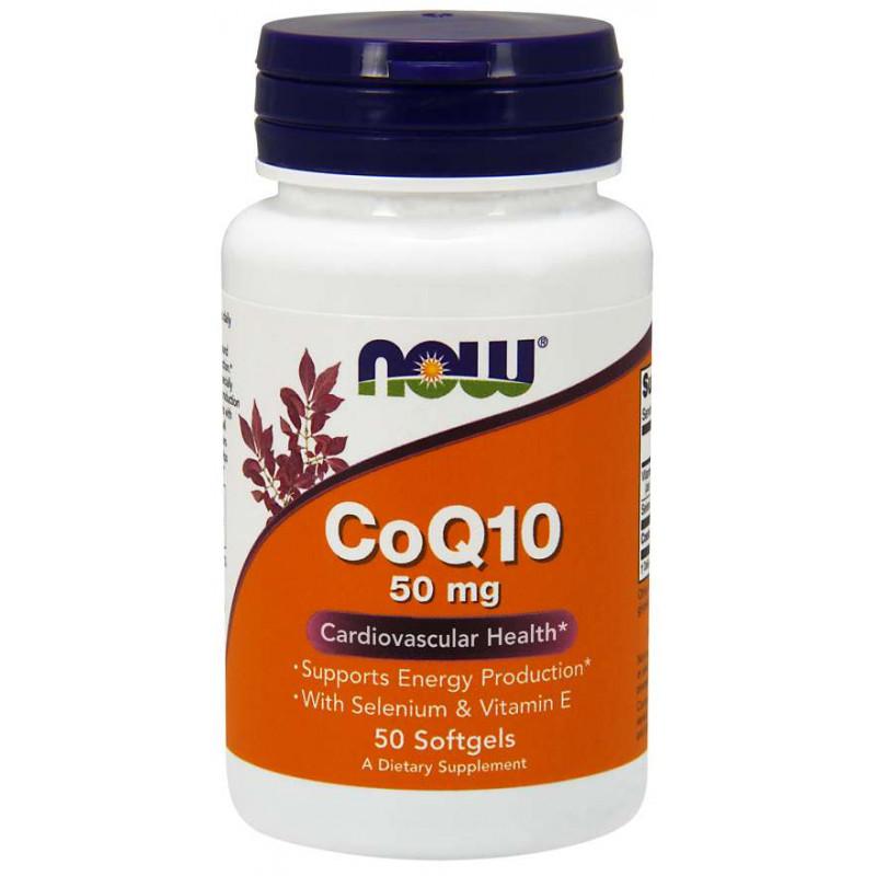 CoQ10 50 МГ + Витамин Е - 50 Дражета