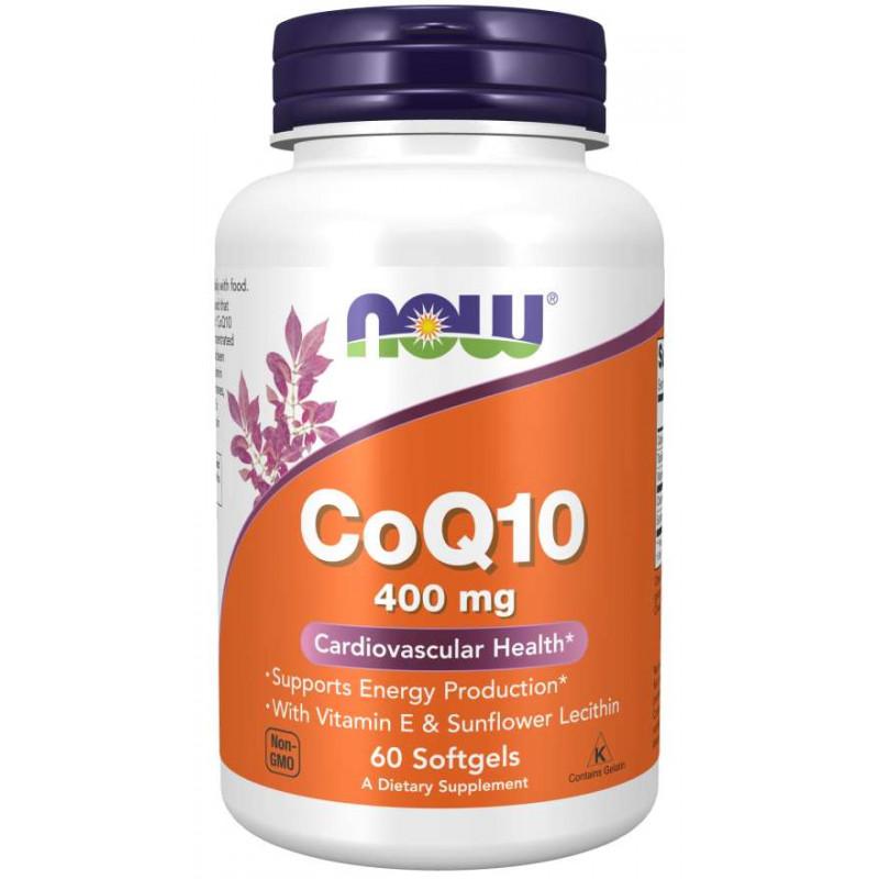 CoQ10 400 мг - 60 Дражета