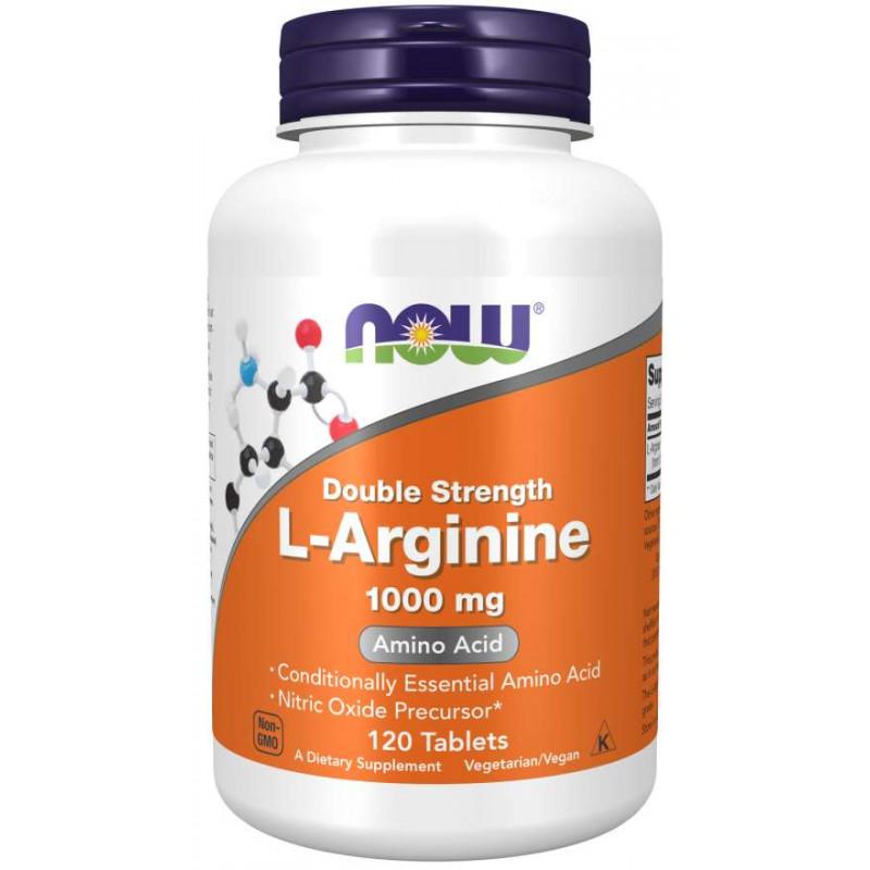 L-Arginine 1000 mg - 120 таблетки