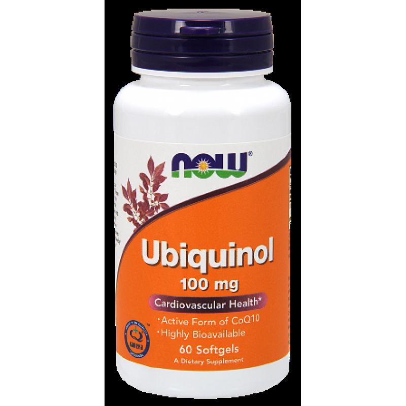 Ubiquinol 100 мг - 60 Дражета