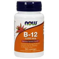 Vitamin B-12 2000 мкг - 100 Дражета