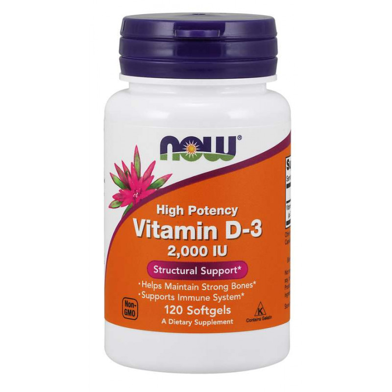 Vitamin D-3 2000 IU - 120 Дражета