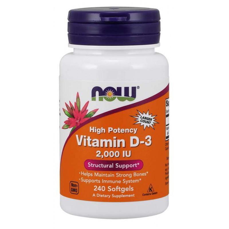 Vitamin D-3 2000 IU - 240 Дражета