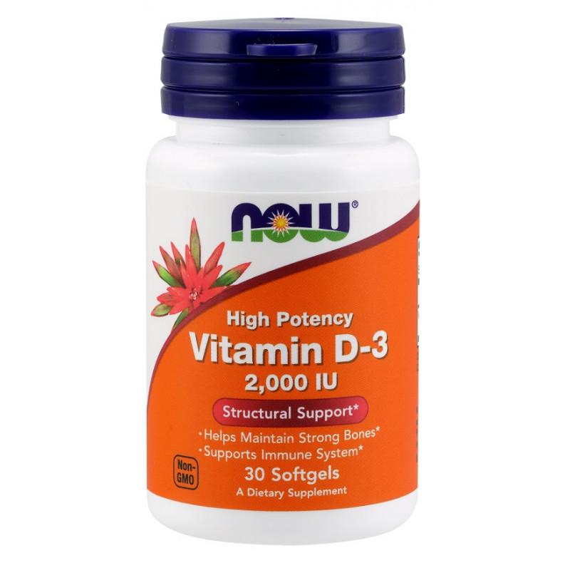 Vitamin D-3 2000 IU - 30 Дражета