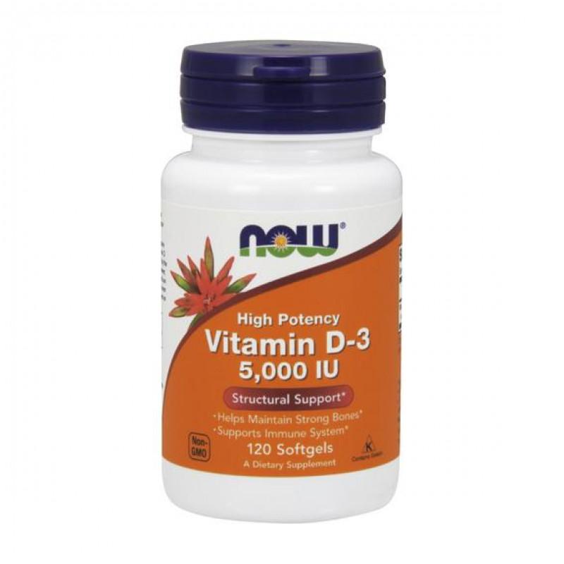 Vitamin D-3 5000 IU - 120 Дражета